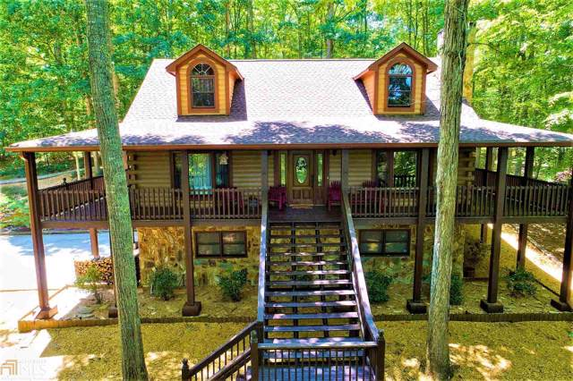 1565 Baxter Rd, Bremen, GA 30110 (MLS #8661291) :: Rettro Group