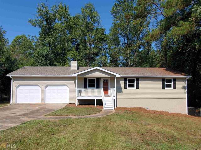 7650 Cheviot Dr, Winston, GA 30187 (MLS #8661326) :: Rettro Group