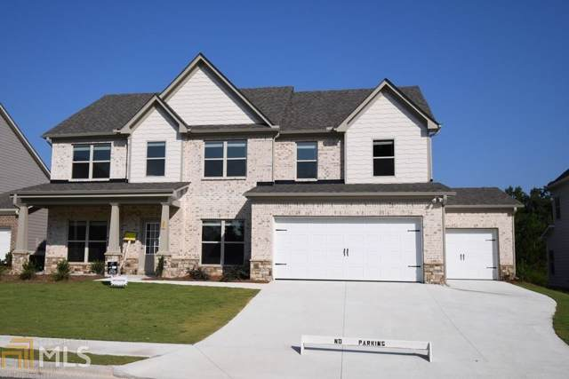 1611 Cobblefield Cir, Dacula, GA 30019 (MLS #8661471) :: The Stadler Group