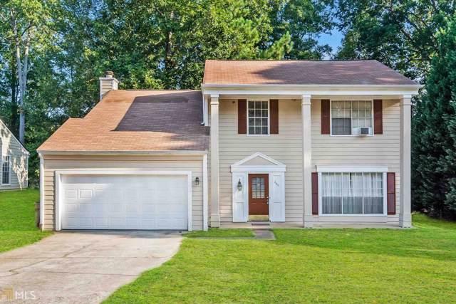 245 Red Oak Ct, Riverdale, GA 30274 (MLS #8662639) :: The Heyl Group at Keller Williams