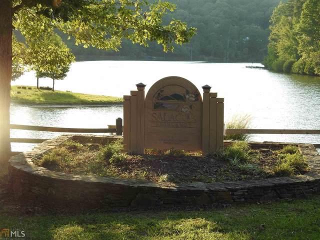 0 Mulberry Cir, Jasper, GA 30143 (MLS #8662713) :: Bonds Realty Group Keller Williams Realty - Atlanta Partners