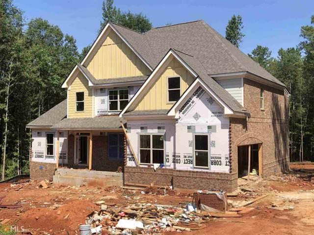 1010 Pembrook Dr #1, Watkinsville, GA 30677 (MLS #8663461) :: Athens Georgia Homes