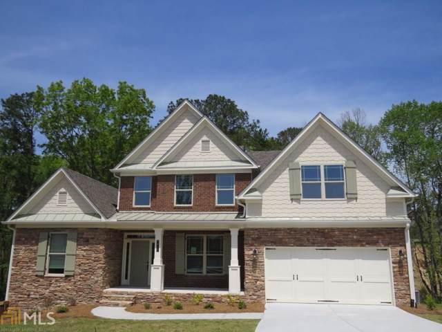 1744 Crosswaters Ct, Dacula, GA 30019 (MLS #8663764) :: Anita Stephens Realty Group