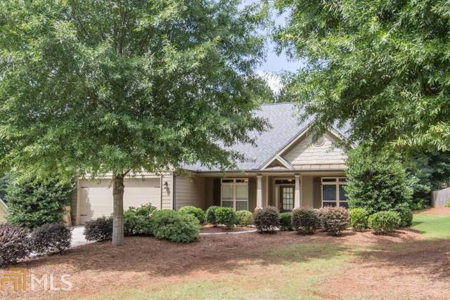 205 Fisher Court, Winder, GA 30680 (MLS #8663824) :: Athens Georgia Homes