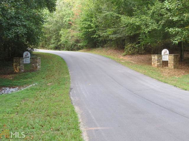 Lot 15 Somerset Lane, Toccoa, GA 30577 (MLS #8663847) :: Athens Georgia Homes