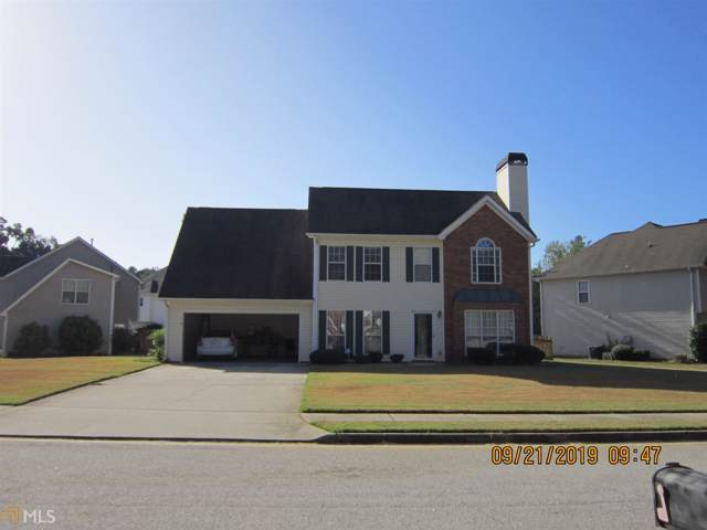 1346 Vine Circle, Mcdonough, GA 30253 (MLS #8663906) :: Athens Georgia Homes