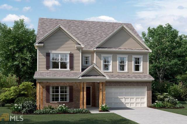 136 Avery Landing Way, Holly Springs, GA 30115 (MLS #8664584) :: Rettro Group