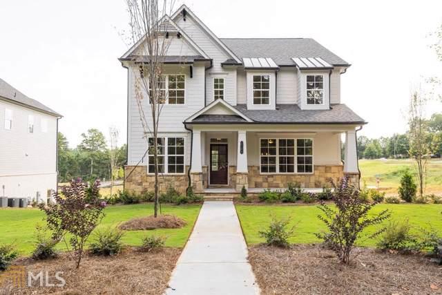 3169 Rockbridge Rd, Avondale Estates, GA 30002 (MLS #8665031) :: The Realty Queen Team