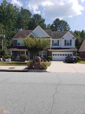 1155 Chandler Ridge Dr, Lawrenceville, GA 30045 (MLS #8665795) :: The Realty Queen Team