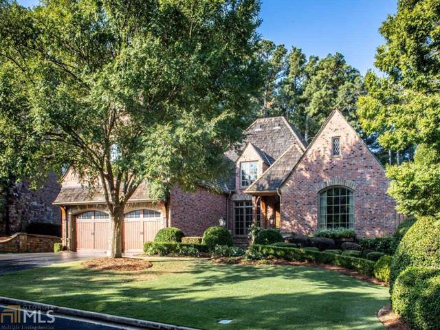 140 Ardsley Ln, Alpharetta, GA 30005 (MLS #8665946) :: Rettro Group