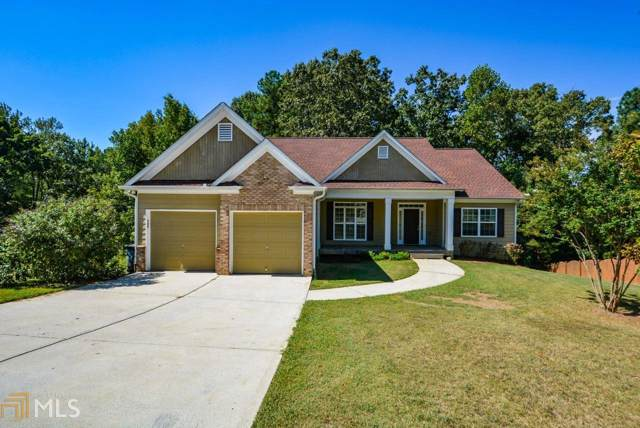 32 Safe Passage Ct, Dallas, GA 30157 (MLS #8666684) :: The Realty Queen Team