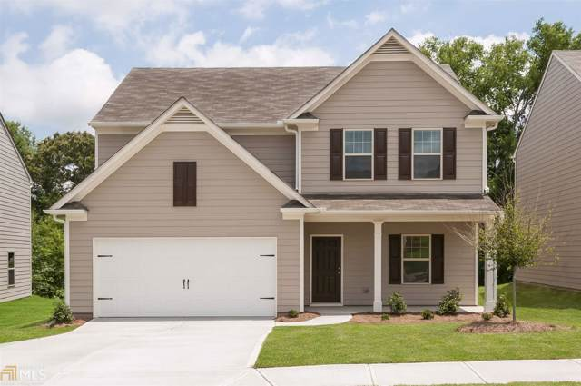 906 Independence Ave, Pendergrass, GA 30567 (MLS #8667172) :: The Realty Queen Team