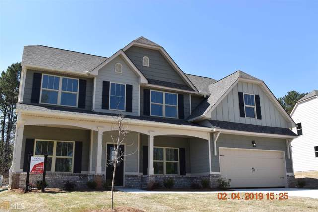 3387 Kottayam Ct 60A, Statham, GA 30666 (MLS #8667927) :: The Realty Queen Team