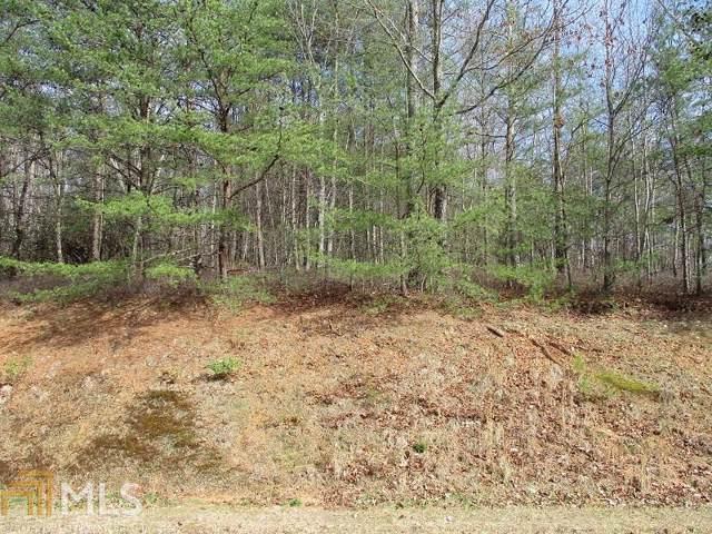 19 Heyden Ridge, Clarkesville, GA 30523 (MLS #8669731) :: Maximum One Greater Atlanta Realtors