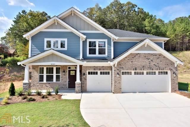 8030 Veranda Curve, Ball Ground, GA 30107 (MLS #8669858) :: Bonds Realty Group Keller Williams Realty - Atlanta Partners