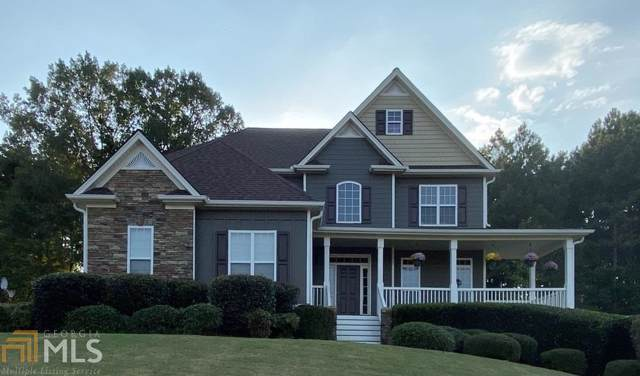 155 Somersby Dr, Dallas, GA 30157 (MLS #8671697) :: The Heyl Group at Keller Williams