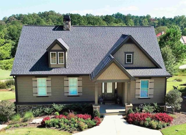 162 Timber Ridge Dr, Toccoa, GA 30577 (MLS #8672362) :: Athens Georgia Homes