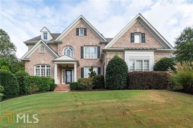5975 Broadwater Trl, Cumming, GA 30040 (MLS #8673677) :: Bonds Realty Group Keller Williams Realty - Atlanta Partners