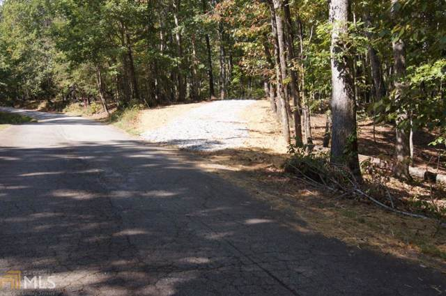 1 Old Kerns Rd Po1, Dawsonville, GA 30534 (MLS #8673833) :: The Heyl Group at Keller Williams