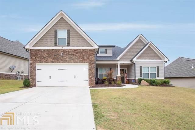 255 Gunier Cir, Dawsonville, GA 30534 (MLS #8674704) :: Athens Georgia Homes