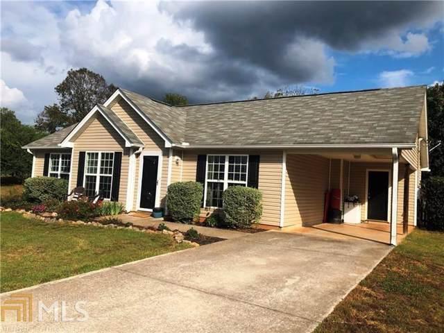 45 Farm Vw, Dahlonega, GA 30533 (MLS #8674770) :: Athens Georgia Homes