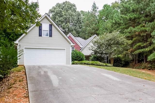 1390 Princeton Vw, Loganville, GA 30052 (MLS #8675160) :: Buffington Real Estate Group