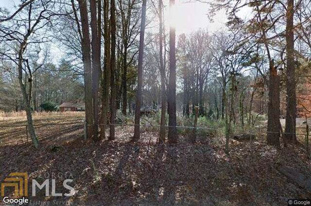 2632 Butner Rd, Atlanta, GA 30331 (MLS #8675197) :: Bonds Realty Group Keller Williams Realty - Atlanta Partners