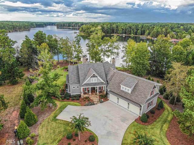 1091 Crystal Pt, White Plains, GA 30678 (MLS #8675326) :: Buffington Real Estate Group