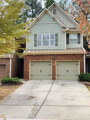 2950 Smith Ridge Trce, Peachtree Corners, GA 30071 (MLS #8675362) :: Scott Fine Homes