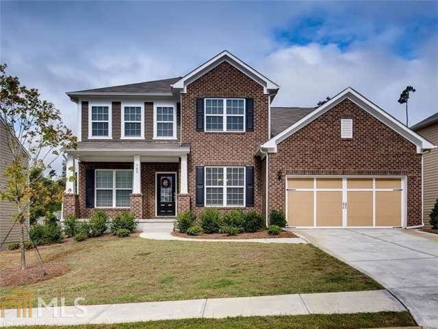 702 Woodbridge Dr, Woodstock, GA 30188 (MLS #8675461) :: Buffington Real Estate Group