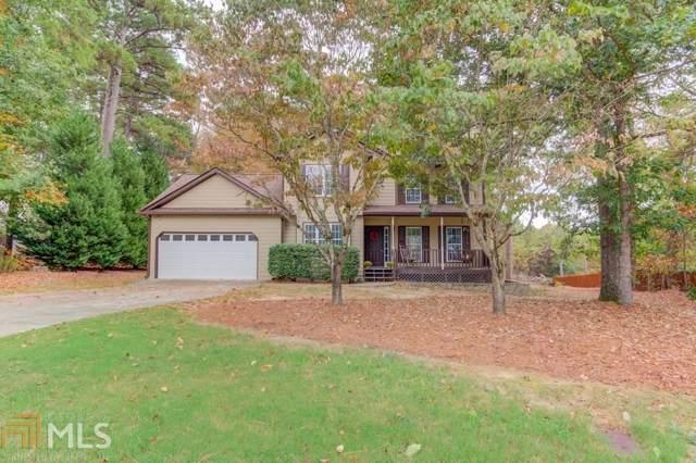 1185 Brook Meadow Ct, Lawrenceville, GA 30045 (MLS #8675817) :: Buffington Real Estate Group