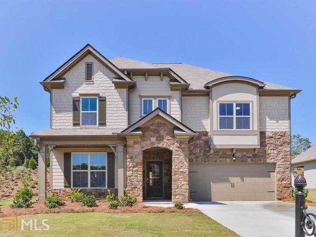 4245 Sunflower Cir, Cumming, GA 30040 (MLS #8675843) :: The Heyl Group at Keller Williams