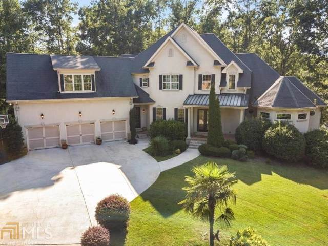 123 Royal Burgess Way, Mcdonough, GA 30253 (MLS #8675984) :: Rettro Group