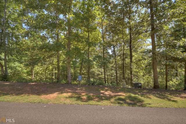 LT 27 Harris Creek Drive #27, Ellijay, GA 30540 (MLS #8676060) :: Athens Georgia Homes
