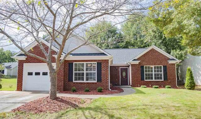 135 Tall Pine Ln, Athens, GA 30605 (MLS #8676273) :: Athens Georgia Homes