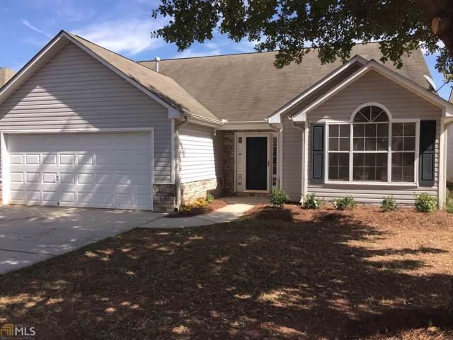 1345 Lafayette Square, Mcdonough, GA 30253 (MLS #8677079) :: Athens Georgia Homes