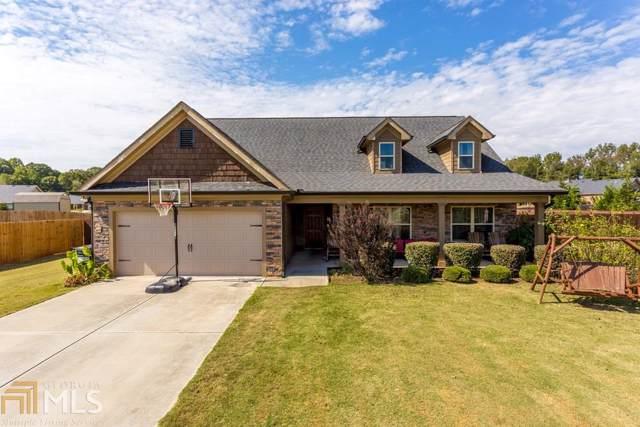 108 Lake Point Ct, Jefferson, GA 30549 (MLS #8677088) :: Buffington Real Estate Group