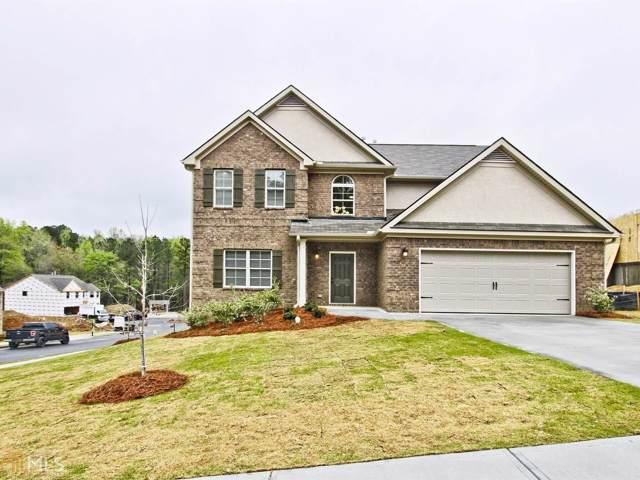 490 Dutchview Drive #34, Atlanta, GA 30349 (MLS #8677142) :: Tim Stout and Associates