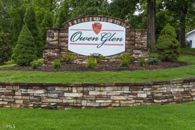 LOT 165 Owen Glen Lane, Blairsville, GA 30512 (MLS #8677179) :: Bonds Realty Group Keller Williams Realty - Atlanta Partners