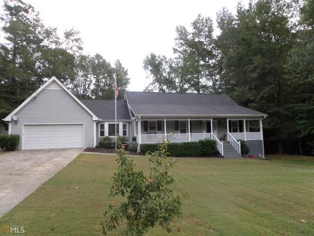 1991 Terra Ct, Lawrenceville, GA 30043 (MLS #8677421) :: Buffington Real Estate Group