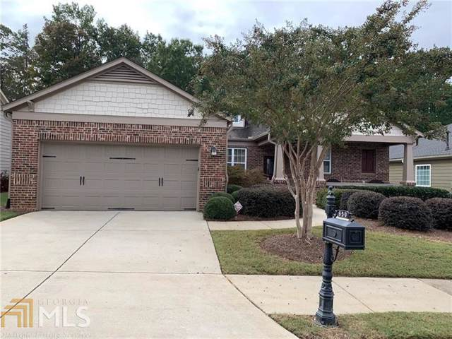 650 Laurel Xing, Canton, GA 30114 (MLS #8677458) :: Bonds Realty Group Keller Williams Realty - Atlanta Partners