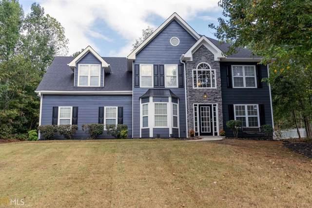 5367 Fawn Ivey Ln, Buford, GA 30519 (MLS #8677714) :: Bonds Realty Group Keller Williams Realty - Atlanta Partners