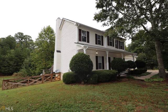 124 Hepsie Willis Blvd, Villa Rica, GA 30180 (MLS #8677747) :: Rettro Group