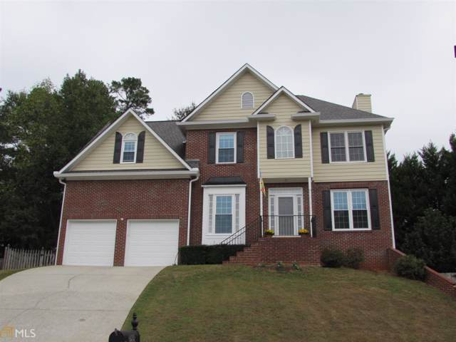 255 Merrymount, Suwanee, GA 30024 (MLS #8677793) :: Bonds Realty Group Keller Williams Realty - Atlanta Partners