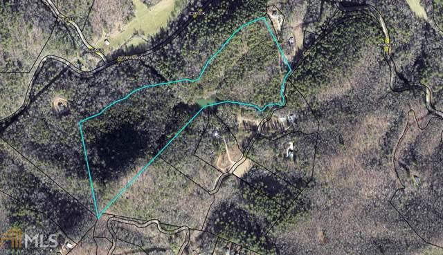 0 Coy Lane, Clayton, GA 30525 (MLS #8678108) :: Buffington Real Estate Group