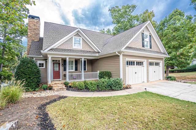 1020 Harbor Ridge Dr #36, Greensboro, GA 30642 (MLS #8678122) :: Bonds Realty Group Keller Williams Realty - Atlanta Partners