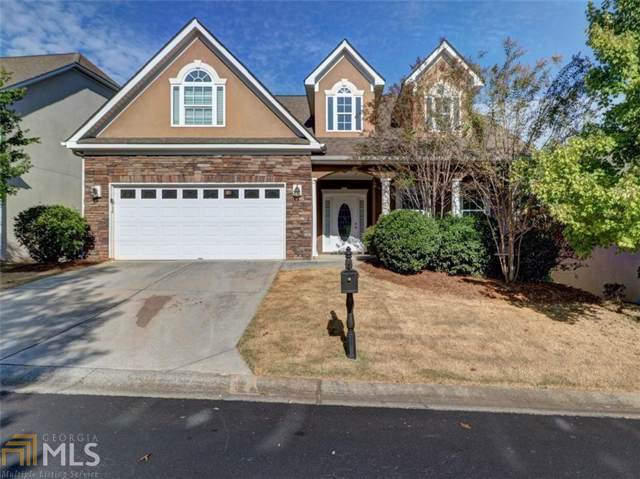 833 Chalet Hills, Mcdonough, GA 30253 (MLS #8678164) :: Maximum One Greater Atlanta Realtors