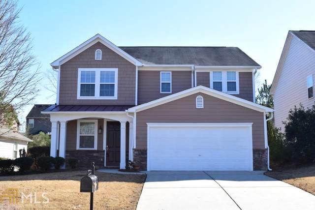 11 Brookview Dr, Newnan, GA 30265 (MLS #8678337) :: Keller Williams Realty Atlanta Partners