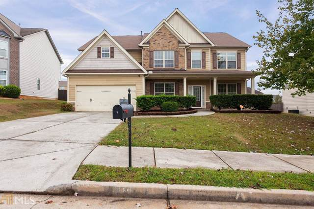 870 Stonehaven, Atlanta, GA 30331 (MLS #8678472) :: Bonds Realty Group Keller Williams Realty - Atlanta Partners