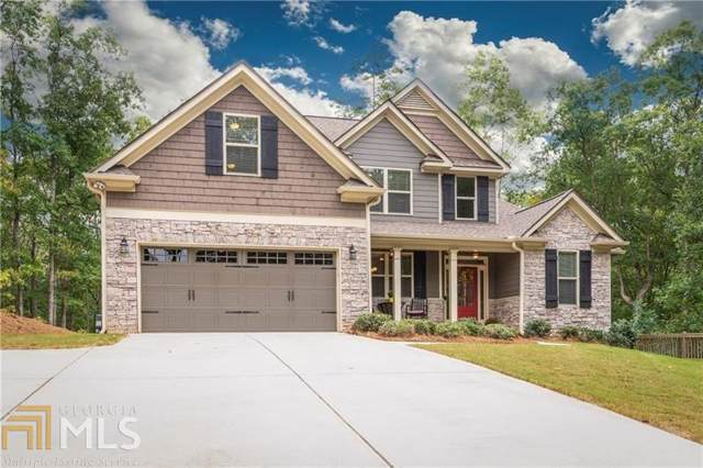 132 Amberleigh Drive, White, GA 30184 (MLS #8678473) :: The Realty Queen Team